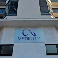 MediCity, Nottingham Enterprise Zone